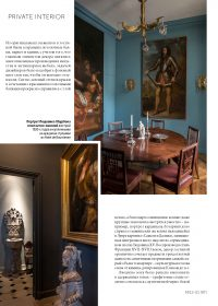 ID INTERIOR DESIGN_RUSSIE_5-CM STUDIO PARIS