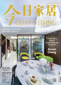 44-2019_06@TODAYS LIVING_HONG KONG_COUV
