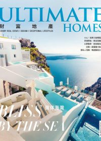 49-2019_08@ULTIMATE HOMES_TAIWAN_COUV